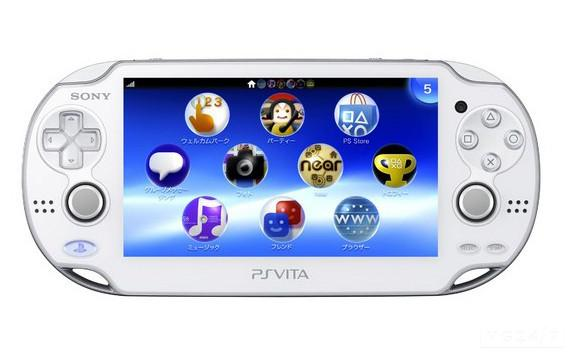 playstation-vita-white-e3-2012-sony-conference